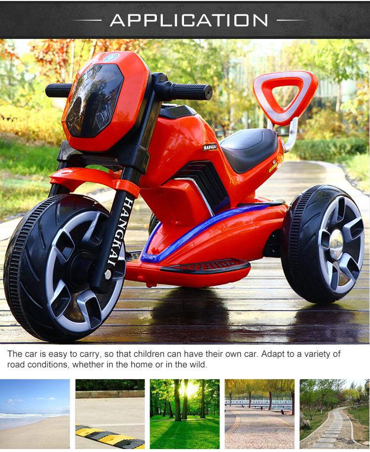 Anak Mobil Anak-anak Listrik/Mainan Anak 2-7 Tahun Anak/2019 Produk Baru
