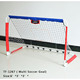 2in1 Multi Soccer Goal Indoor and Outdoor fun Football Goal TF-1267