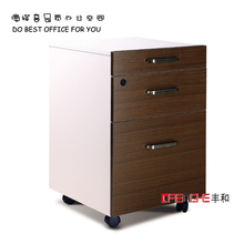 Cheap Price Office Furniture Wooden File Cabinets Office Cabinet E-062