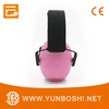 Kids Noise Cancelling Pink Earmuffs With ODM Service