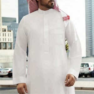 Muslim men Baju kebaya and qatar men arab thobe with white color