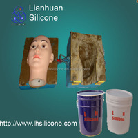 Addition cure LSR silicone RoHS FDA LSR life casting silicone for prosthesis