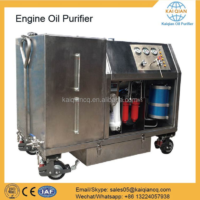 Buy Cheap China car oil purifier Products, Find China car oil