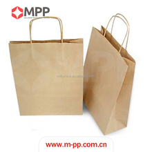 Custom made white brown kraft garment clothes apparel packing paper shopping bag