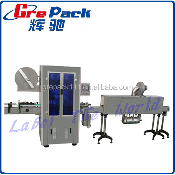 shrinkable labeling machine for bottle cap