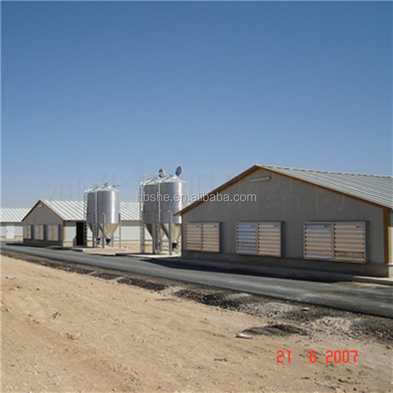Low Cost Commercial Prefab Steel Frame Poultry Farm Shed Chicken House