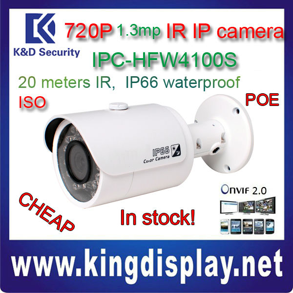 IPC-HFW4100SP security camera1.3MPip66 hd network KD ZOOM wireless IP camera alarm new products 2014 on china market cctv camera