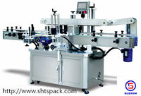 Shanghai Taoshan automatic in mold labelling machine TS 920