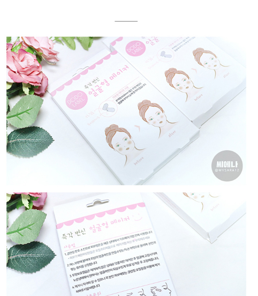 0173817459f79 Product name  invisible V face stick. Packing  in boxes. Specification  40  sticks box. Suitable skin  all skin types