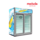 stand Upright vertical open glass door display cooler for soft energy drink