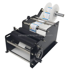 New Design Small Sticker Manual Round Bottle Labeling Machinery Label Applicator Machine