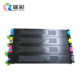 color toner cartridge Compatible for Sharp MX2000 MX2300 MX2700 MX27