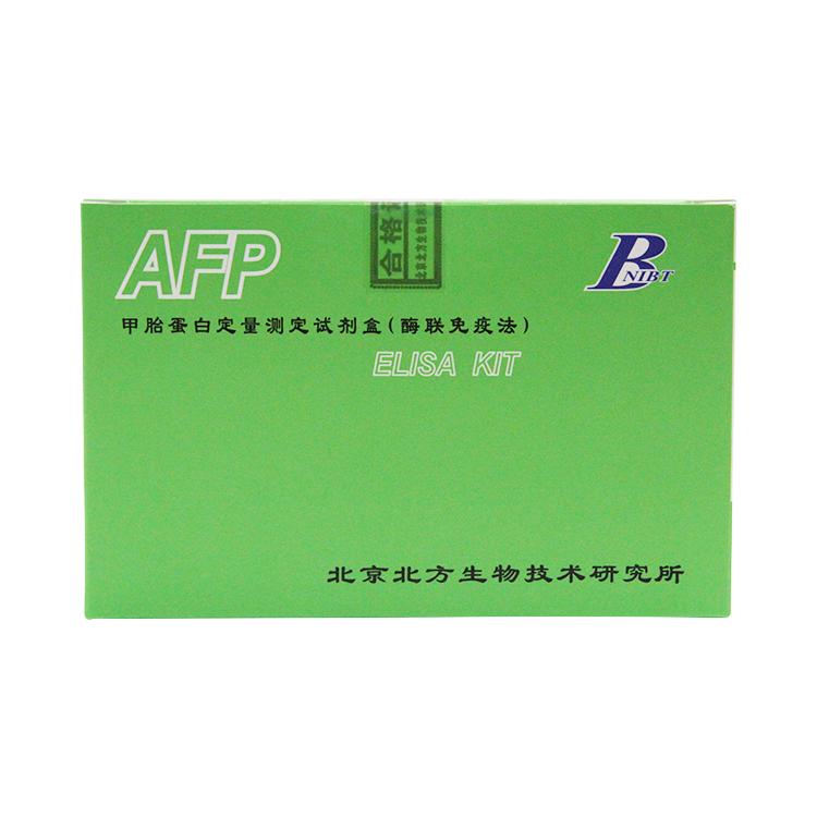 गर्म बिक्री अच्छी गुणवत्ता एएफपी एलिसा के लिए अल्फा Fetoprotein मात्रात्मक निर्धारित रैपिड टेस्ट किट