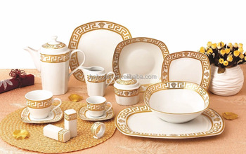German Design New Bone China Dinner Set 57-Piece Fine Porcelain Set  sc 1 st  Alibaba & German Design New Bone China Dinner Set 57-piece Fine Porcelain Set ...