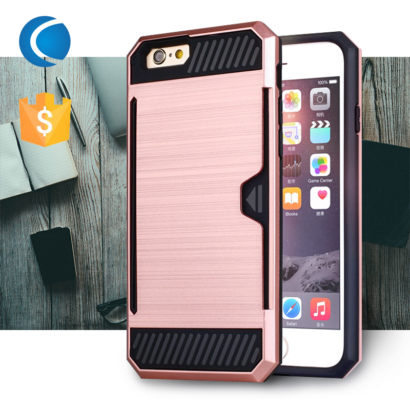 cell phone case packaging shell for iphone 6s waterproof case