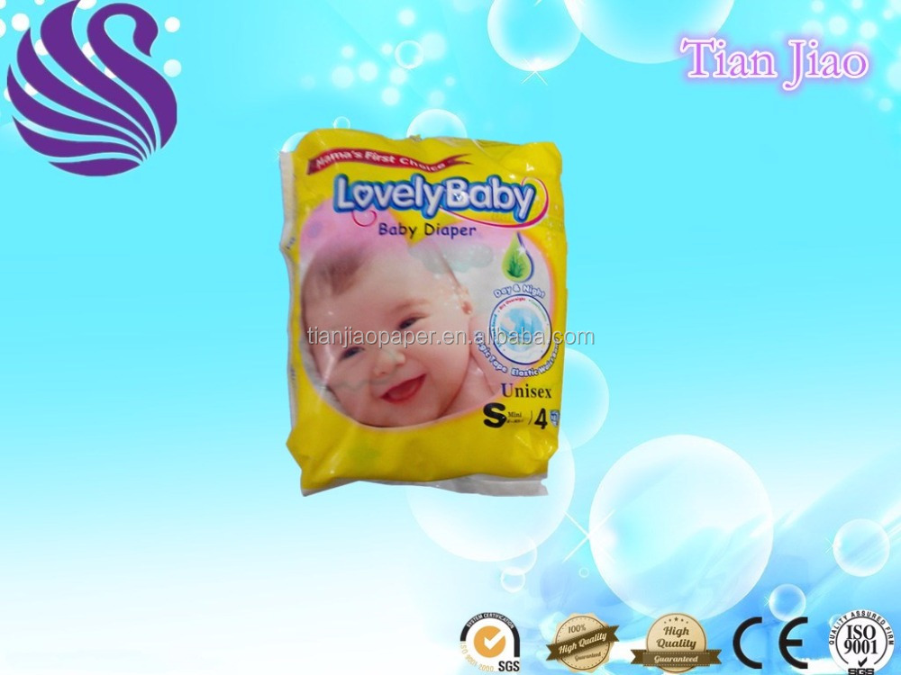 adult baby style diapers in china with super absorption and low baby diaper prices
