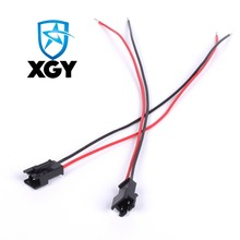 XGY power wire of LED inverter controller angel eye halo ring flexible strip auto headlight lighting DRL daytime running light