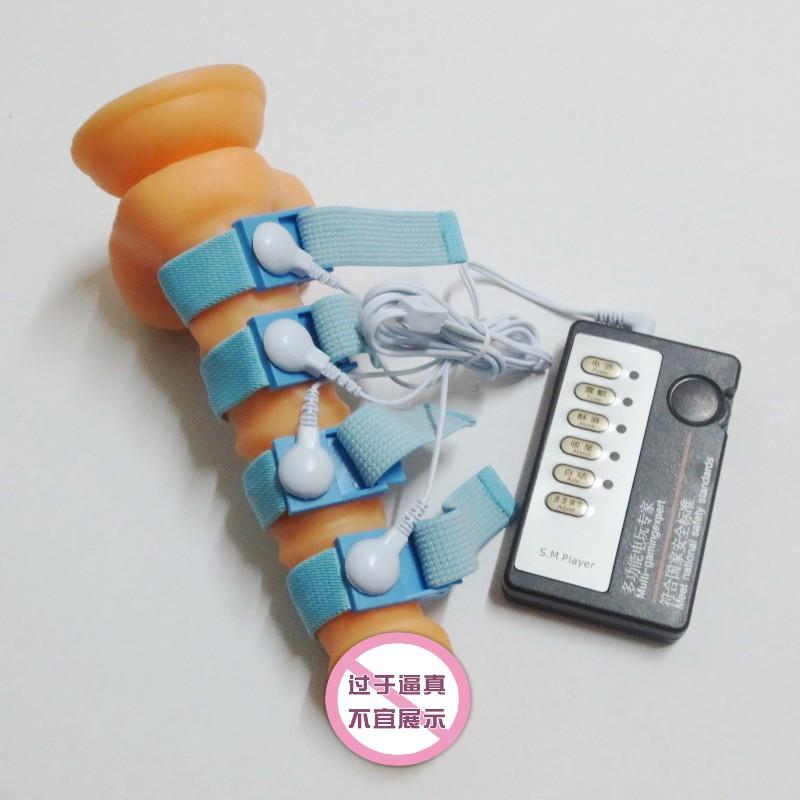 lectrique sex toy