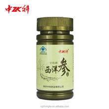 ZHONGKE hot products to sell online American Ginseng Powder capsule Anti-Fatigue health care increase vigor 250mg*100caps/bottle