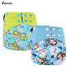 /product-detail/pororo-breathable-adjustable-ai2-0-6-months-nappy-boys-girls-cloth-diaper-60766181705.html