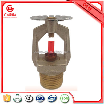 Pendent fire sprinkler heads price with 68 degree standard pendent fire sprinkler heads price with 68 degree standard response mozeypictures Images