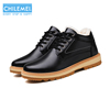 New fashion men high quality comfortable warm PU leather winter shoes casual shoes