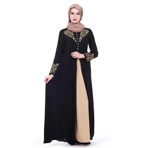 Turkish Islamic Clothing Wholesale Muslim Abaya Dress Black Abaya Dresses Modest Women Clothing