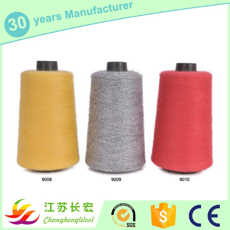 Professional manufacturer hot sale wool acrylic napped yarn