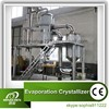 Single Effect / double effect/ three effect falling film evaporator in food industrial