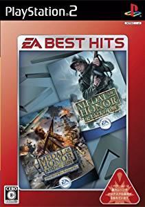 Medal of Honor: Rising Sun & Frontline (EA Best Hits) [Japan Import]
