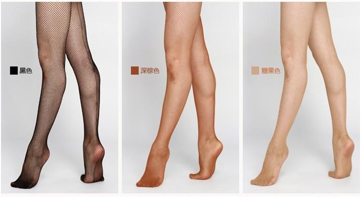 d31cff16d24db BT00031 Professional Small Order Tan Skin Black Latin Dance Fishnet Tights