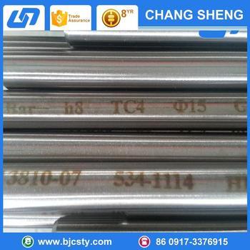 Factory Price Ti 6242 TA19 Titanium Material Bar Disc With SGS