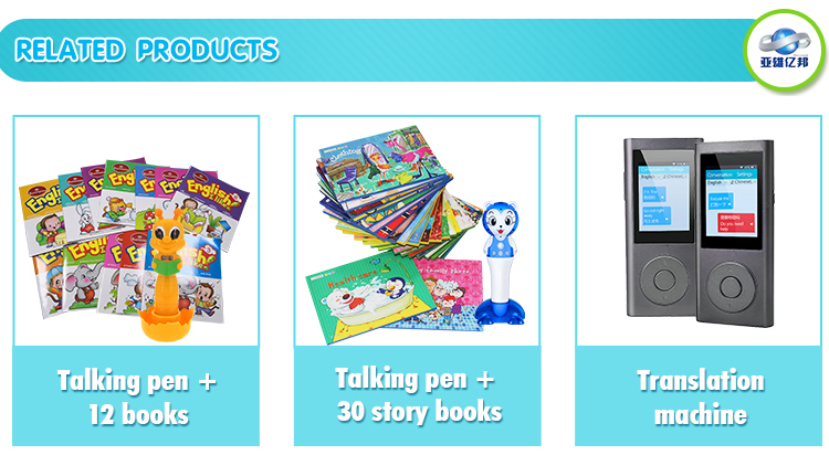 Talking Pen with matched Books Set for Kids speaking English chinese Arabic