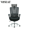 Guangdong Executive ergonomic office chair with 3 years warranty specification