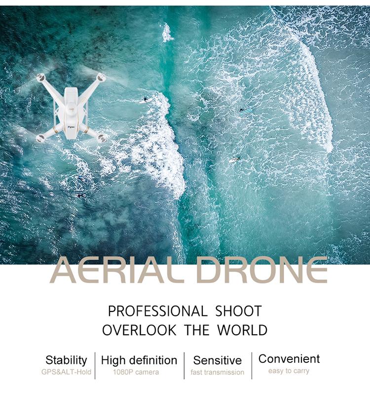 2. T23_Navi_RC _Drone_GPS_1080P_5.8G_FPV_Aerial_RC_Quadcopter