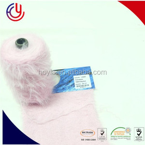 Free Sample eyelash feather knitting machine knitting fancy eyelash yarn on cone