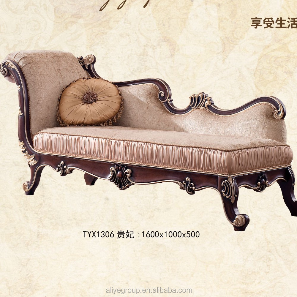 Tyx601 european style antique chaise lounge sofa chair for for Antique wooden chaise lounge