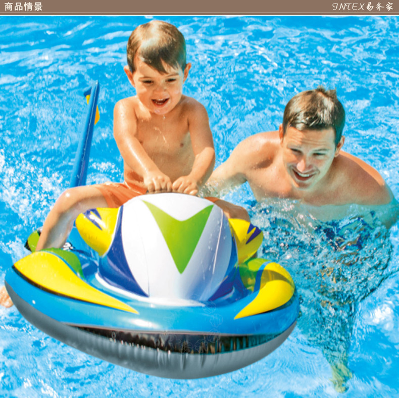Large Inflatable Swimming Pool Float Seat Water Games Toys For Kids