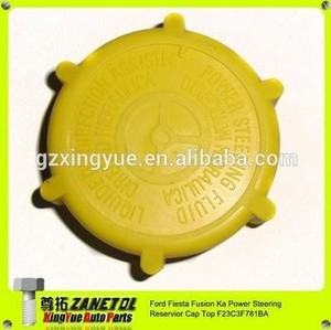 F23C3F781BA For d Fiest a Fusion Ka Power Steering Reservior Cap Top