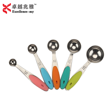 Hot sale Low MOQ Stainless steel Measuring Spoon L07 Mini Stainless Steel Measuring Spoon