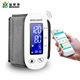 Home use medical device Automatic Upper Arm Type bluetooth blood pressure monitor