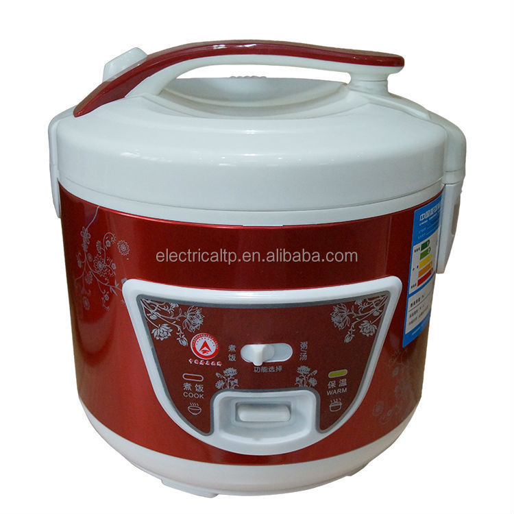 Commercial Price National tiger rice cooker