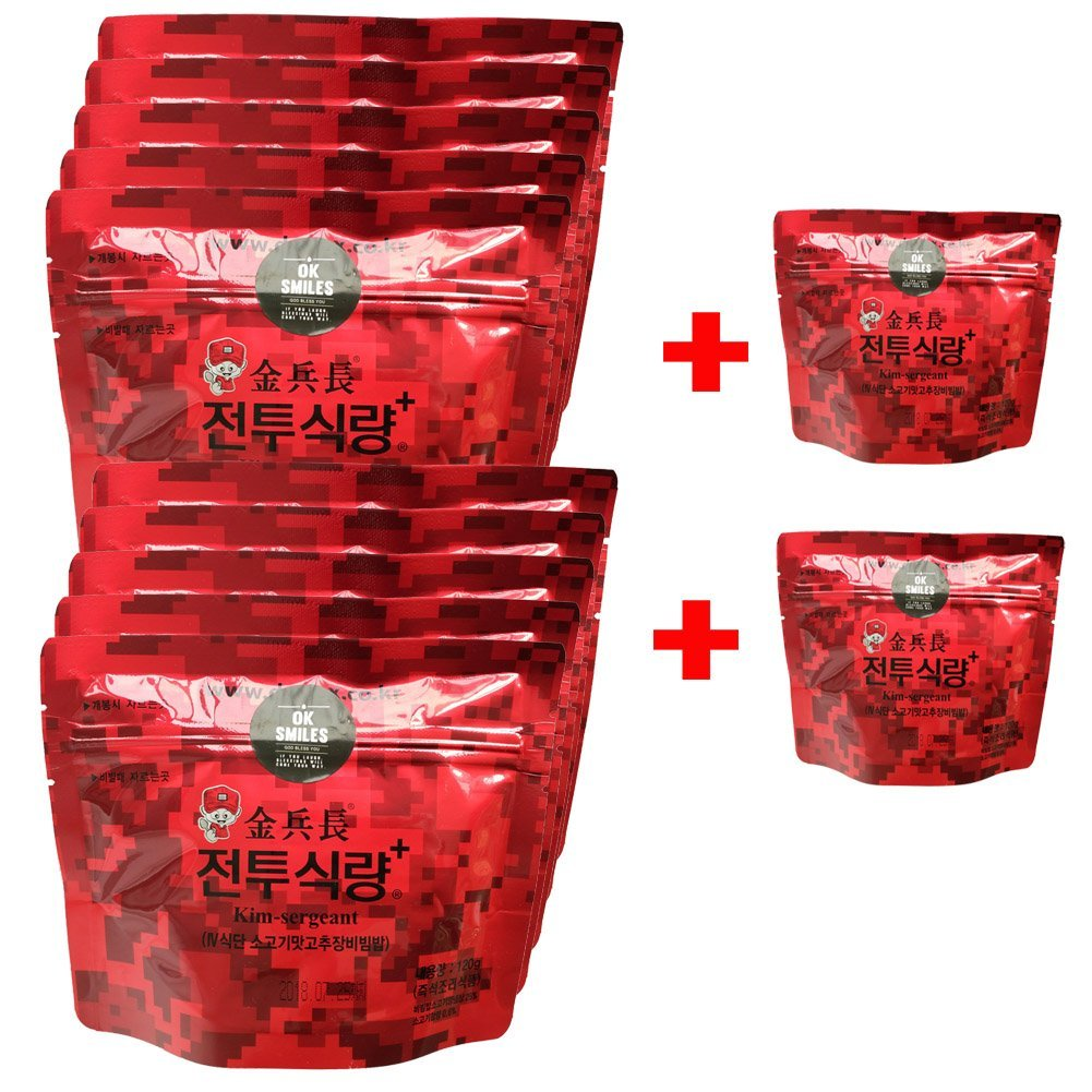 (120g x 3~12 Pack) Korean MRE Military Food Gift Free Plastic Spoon!! Bibimbap Spicy Beef Rice Food Rations Combat Surplus!DATREX Emergency food for Disaster or Survival, Great for Fishing, Hunting!