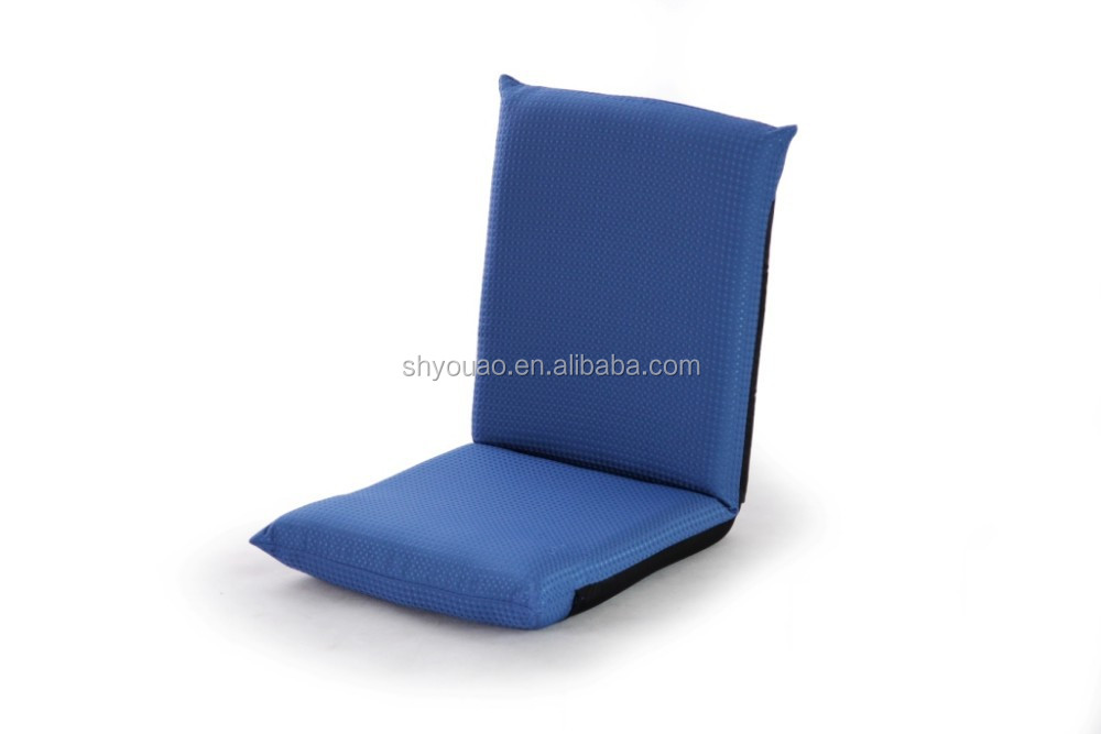 Floor Chairs With Back Support, Floor Chairs With Back Support Suppliers  And Manufacturers At Alibaba.com