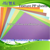 pp sheets in different colors, plastic board for floor protector,stationary, box of shoes Dongguan factory