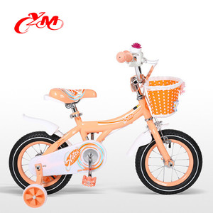 17faa6c9d05 Hebei hot sale fashion air tire baby sports bike four wheels bicycle girl  child