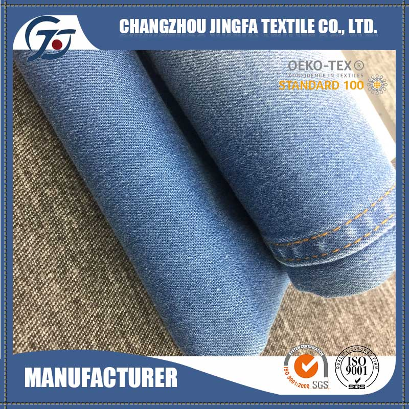 competitive price cotton stone washed denim fabric