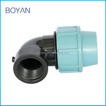 BOYAN Light Blue Plastic Female Elbow PP Compression Pipe Fitting