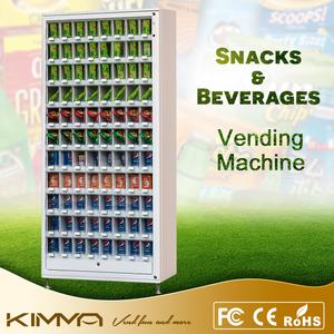 4e6b3cc8fc Kinds Condom Vending Machine
