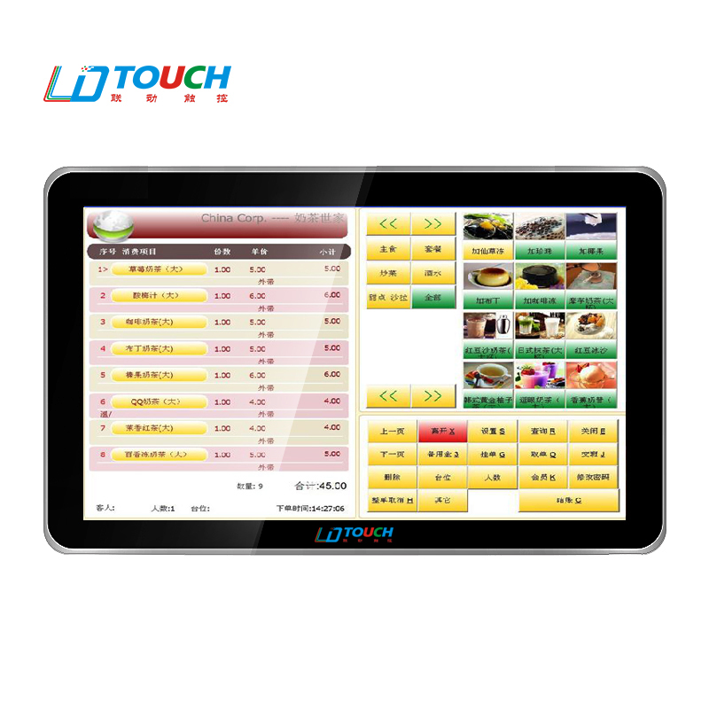 15.6  inch Window Touch All In One PC